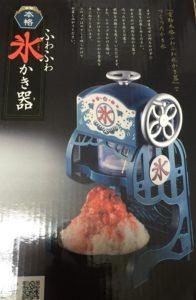 カキ氷 (箱)